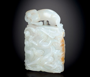 Meaning of Jade in Chinese Culture: Power, Status & Virtue ...