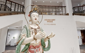 Virtual tour: Asian Art Week h auction at Christies