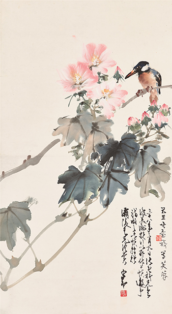 Zhao Shao'Ang (1905-1998) & Zhang Shuqi (1899-1956) - Hibiscus and Bird