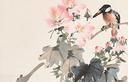 Chinese Paintings Online
