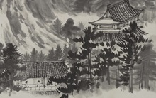 Highlights from the Fine Chine auction at Christies