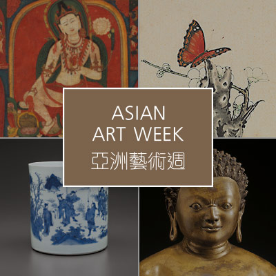 Explore More Asian Art