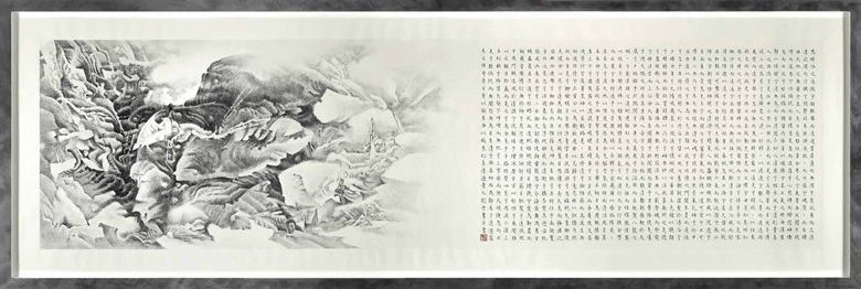Liu Dan (b. 1953), Far-Off Journey. Scroll, mounted and framed. Ink on  paper. 33 ½ x 118 ½ in (85 x 280 cm). Executed in 2006. Estimate $350,000–450,000. To be offered in The Flacks Family Collection A Very  Personal Selection, 16 September at Christie's New York