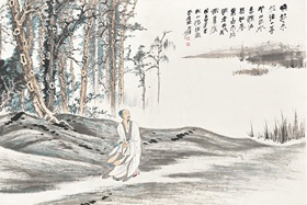 The role of poetry in Chinese