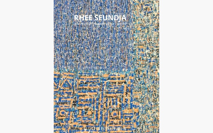 Special Publication: Rhee Seun auction at Christies