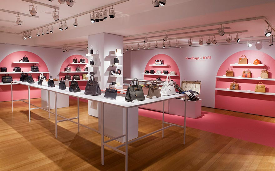 Virtual tour: Handbags x HYPE