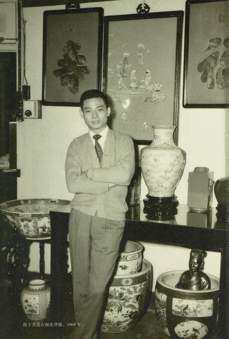 Robert Chang in his Hong Kong warehouse in 1965