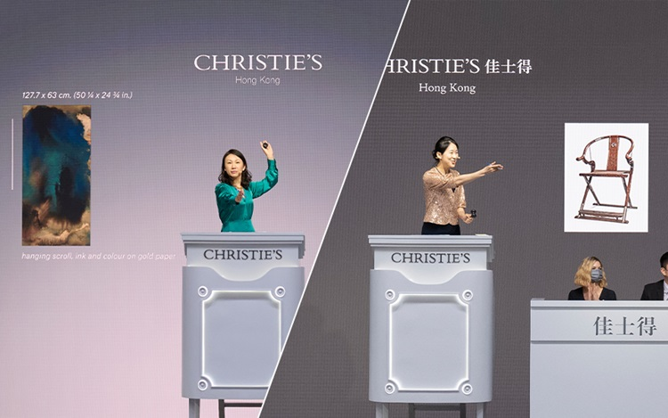 Christie's Asian Art Spring Au auction at Christies