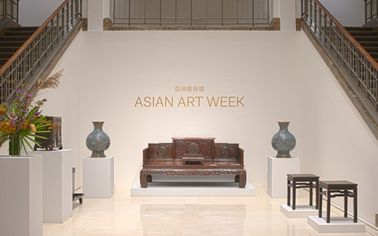 Virtual tour: Asian Art Week a auction at Christies