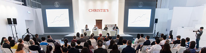 Christie's Art Forum