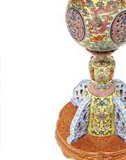 中國瓷器及工藝精品