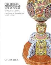 Chinese Ceramics & Works of Ar auction at Christies