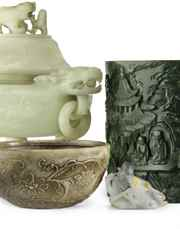 Chinese Ceramics, Works of Art And Textiles Part I