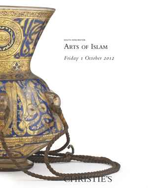 Arts of Islam