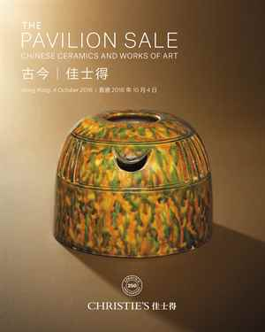 The Pavilion Sale  - Chinese C auction at Christies