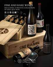 Fine & Rare Wines auction at Christies