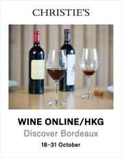 Hong Kong Wine Online auction at Christies