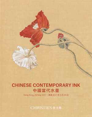Chinese Contemporary Ink