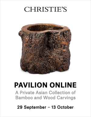 Pavilion Online: A Private Asi auction at Christies
