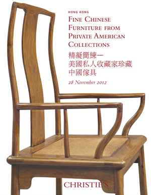 Fine Chinese Furniture From Private American Collections