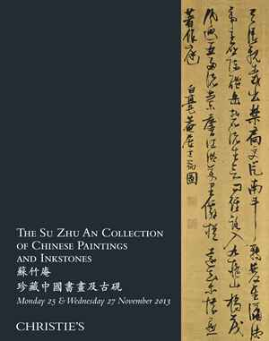The Su Zhu An Collection of Chinese Paintings and Inkstones