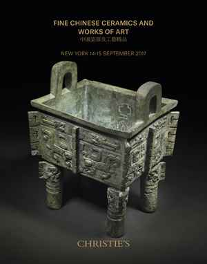 中国瓷器及工艺精品 auction at Christies