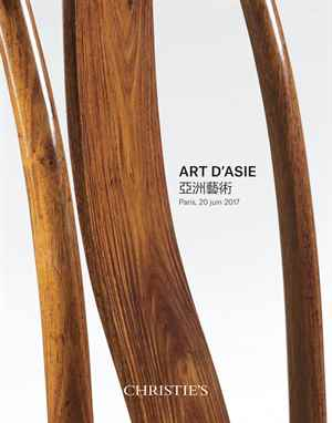 Art dAsie auction at Christies
