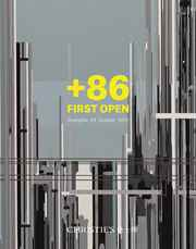 +86 Chinese Contemporary Art auction at Christies