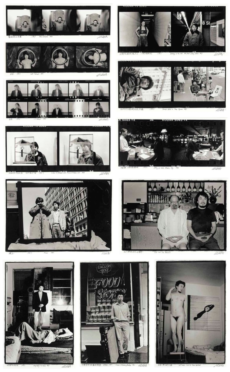 Ai Weiwei (b. 1957), Ai Weiwei New York Photographs 1983-1993. Twelve archival pigment prints and exhibition catalogue in cloth-covered box, printed 2010. Each image 5 x 11½ in (12.7 x 29.2 cm) or inverse. Each sheet 10⅞ x 13⅞ in (27.6 x 35.2 cm). Box 12⅞ x 15½ x 2½ in (32.7 x 39.4 x 6.4 cm). This work is number 10 from an edition of 38 plus 12 artist's proofs.