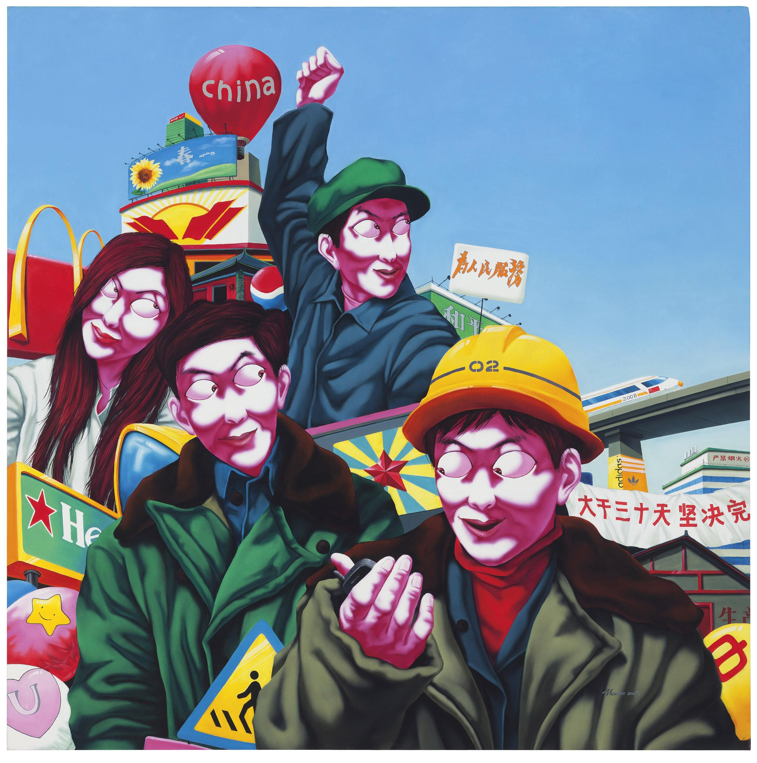 ZHAO BO (CHINA, B. 1974)