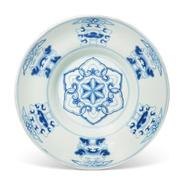 A blue and white bajixiang bowl, Qianlong six-character seal mark in underglaze blue and of the period (1736-1795). 8¾ in (22.3 cm) diam . Estimate £3,000-5,000. Offered in The Art of China London, Winter Edition, 5-13 December 2018, Online