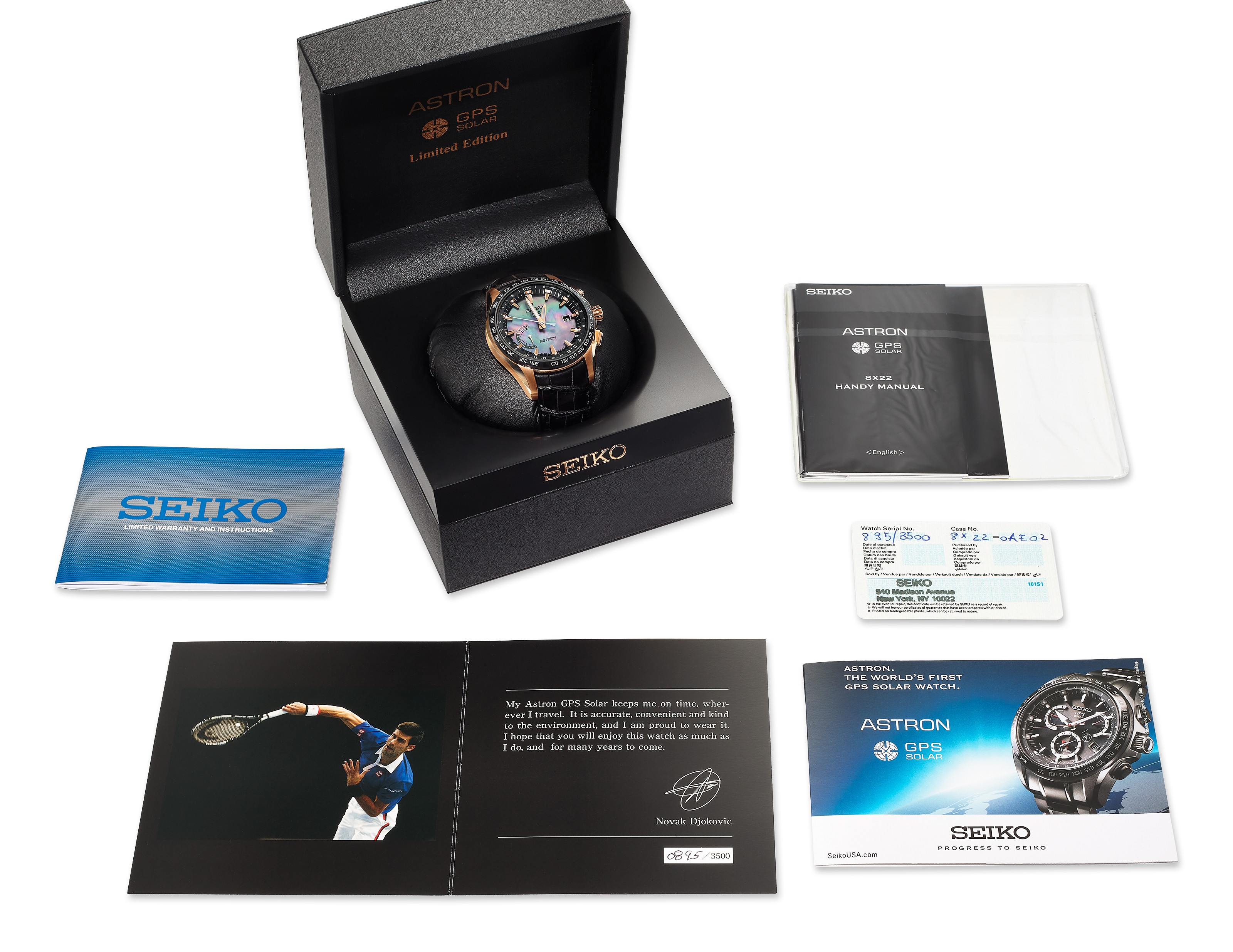 NOVAK DJOKOVIC FOUNDATION LOT - SIGNED HEAD TENNIS RACKET AND LIMITED EDITION SEIKO ASTRON GPS SOLAR WATCH